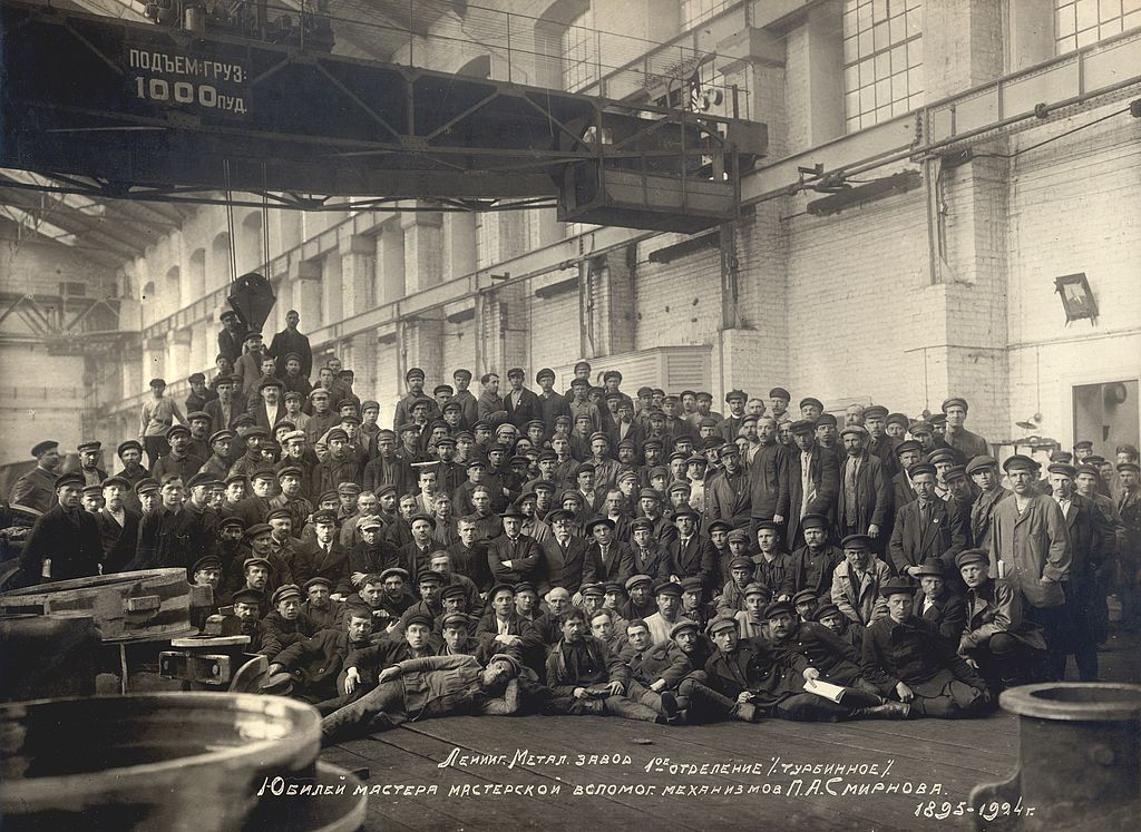 160 Years of Leningrad Metal Plant | Virtual Museum of Power